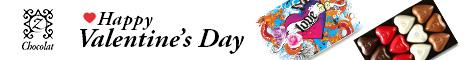 468x60 International Women's Day
