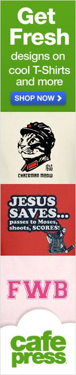 CafePress banner
