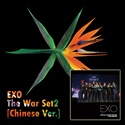 EXO The War Set 2: Photobook + Album Vol.4(Chinese Ver.) + POSTER + Free Shipping
