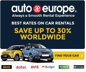 Автомобили под наем в Европа