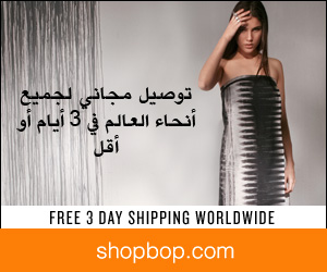 Arabic - FREE 3 Day Shipping Worldwide 300 x 250