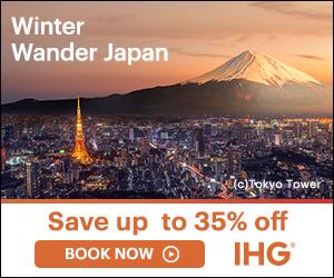 Winter Wander Japan 2018