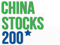 China Stocks 200 Newsletter