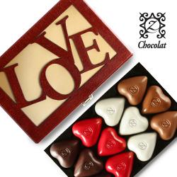 250x250 Happy Valentine's Day with LOVE
