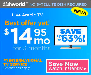 Watch your favorite Arabic TV instantly
