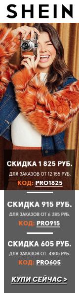 Sokhranite 1825py6 s zakazov
