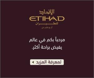 United Arab Emirates 300x250