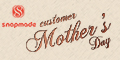 Snapmade 2015 - Mother's Day 20% Off Deals - 120*60