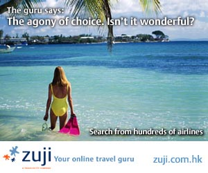 zuji.com.hk flights destination link
