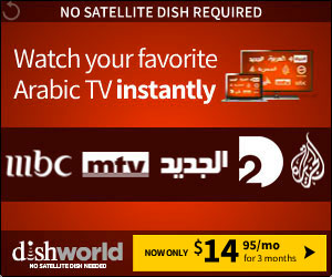 Watch Arabic TV Instantly