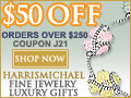 Save on a great wedding ring -- click now!