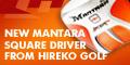 Mantara Square Driver
