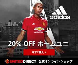 JP ホームユニ 20% off  -  300x250