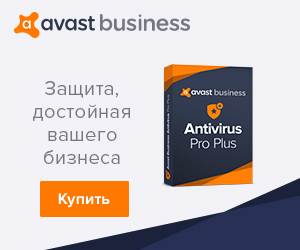 Image for RU Avast Business Antivirus Pro Plus 10% off - 300x250