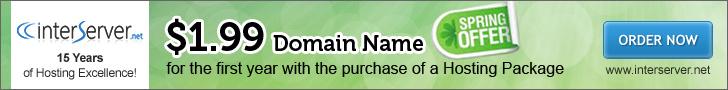 Banner link to Interserver unlimited hosting