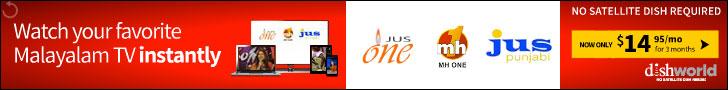 Watch Punjabi TV Instantly