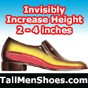 Tallmenshoes.com - Your Ultimate Elevator Shoes