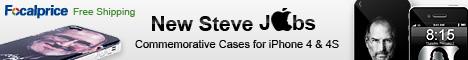 Remember Steve Job forever