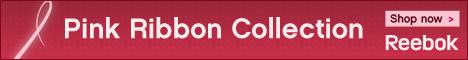 Reebok Avon Great Workout Gear, Great Cause