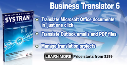 Discover SYSTRAN Translation Software version 6.0