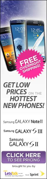 160X600 - Summer Savings