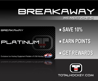 Breakaway Rewards