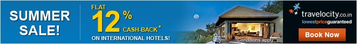 Travelocity, TravelGuru, discount hotels, cheap hotels, hotel deals, cheap rooms, hotels choice