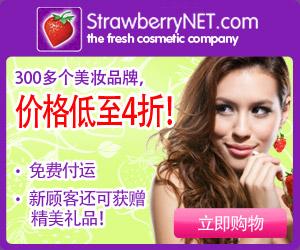 三百多個美容品牌價格低至四折 - 新客戶可享精美禮品!