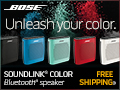Free Shipping on the SoundLink® Color Bluetooth® speaker. Shop now!