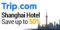 Save up to 50% on Shanghai Hotel(ENG)