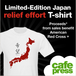 CafePress 250x250 Japan Earthquake Relief banner