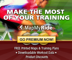 Join MapMyRide.com's Premium Membership Program