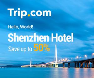 Save up to 50% on Shenzhen Hotel