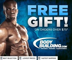 Free Gift 300x250