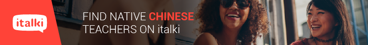 FIND NATIVE CHINESE LANGUAGE TEACHERS ONLINE ON italki