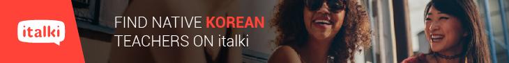 FIND NATIVE KOREAN LANGUAGE TEACHERS ONLINE ON italki