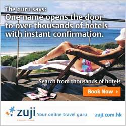 zuji.com.hk hotels destination link