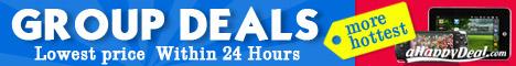 Раздел со специальными ценами дня в dealsmachine!