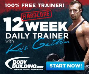 Kris Gethin 12 Week Daily Trainer 300x250