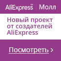 alixpress shopping