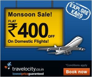 Domestic Flight Deals