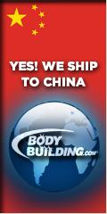 We ship to China!
