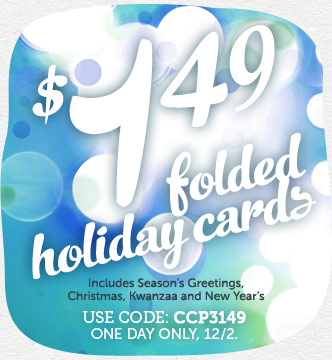 CYBER MONDAY! Affiliate Exclusive! $1.49 Folded Holiday Cards at Cardstore! TODAY ONLY 12/2/13.