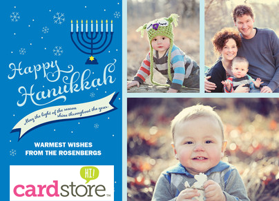 10 FREE Holiday Cards + FREE Shipping at Cardstore! Use code: CCN2433, Valid today 11/8/12 Only.