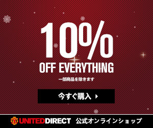 JP 全品 10% off - 300x250
