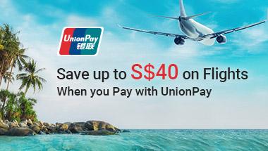 ประหยัดกว่า $40 เมื่อจองตั๋วเครื่องบินด้วย UnionPay