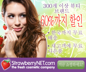 StrawberryNET Korean Banner 300x250