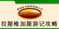 Chinese Site Banner for Grand Canyon Tours