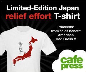 Japan Relief Donation Promotion