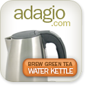 The variable temperature tea kettle